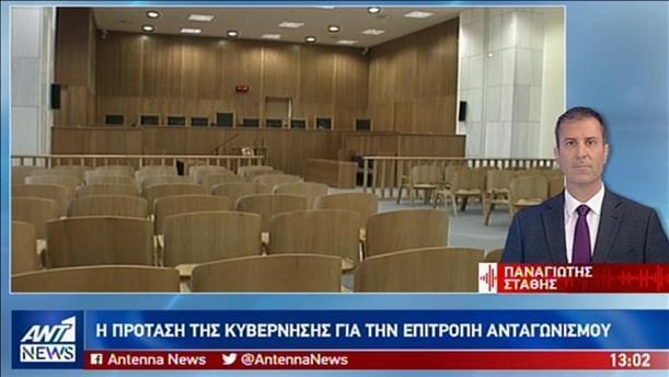 Ανακοινώθηκε ο διάδοχος της Θάνου – Ακρόαση στην Βουλή για τους νέους επικεφαλής της Δικαιοσύνης