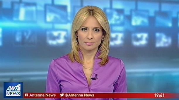 ANT1 NEWS 21-10-2018 ΣΤΙΣ 19:30