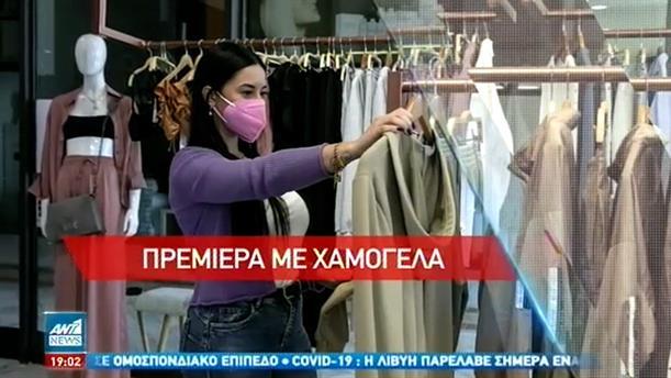Λιανεμπόριο: Ανεβάζει ρολά, αλλά οι έμποροι ανησυχούν