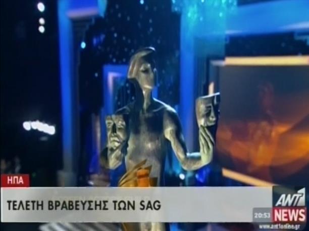 Νέο βραβείο για την ταινία Argo