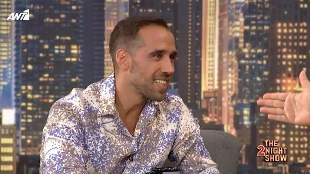 Ο Βασίλης Πορφυράκης στο «The 2Night Show»