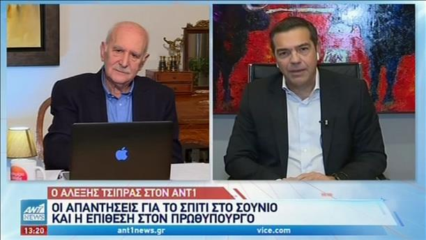 Ο Αλέξης Τσίπρας στον ΑΝΤ1 για το σπίτι στο Σούνιο και τον κορονοϊό
