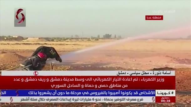 Έκρηξη προκάλεσε διακοπή ρεύματος στη Συρία