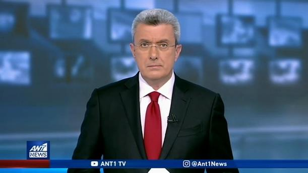 ANT1 NEWS 29-01-2020 ΣΤΙΣ 19:30