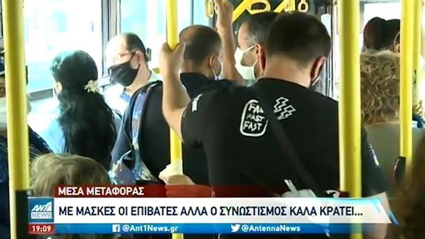 Έρευνα του ΑΝΤ1: Μάσκες και… συνωστισμός στα μέσα μεταφοράς