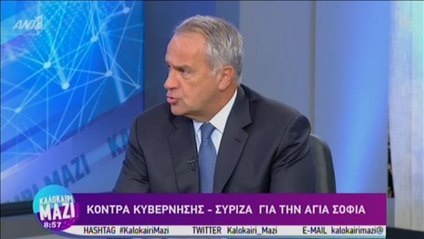 Ο Μάκης Βορίδης στην εκπομπή «Καλοκαίρι Μαζί»