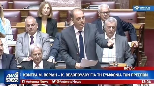 Κόντρες υπουργών-βουλευτών την Κυριακή στην Βουλή