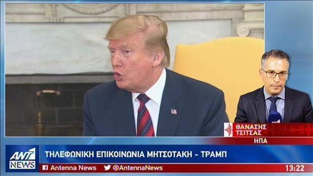 Επαφές Τραμπ-Πενς με Μητσοτάκη και αυστηρό μήνυμα στην Άγκυρα