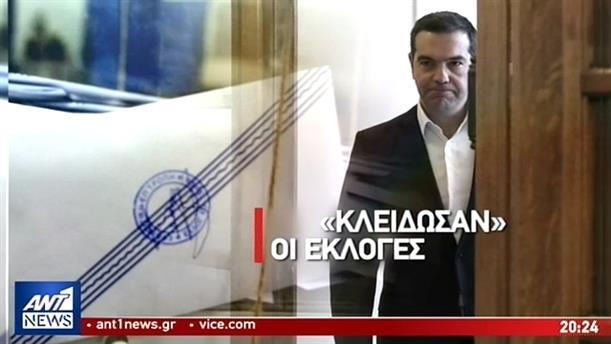 Αναδιαμορφώνει την στρατηγική του ΣΥΡΙΖΑ ο Αλέξης Τσίπρας