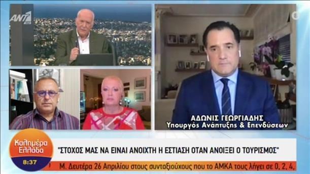 """Ο Άδωνις Γεωργιάδης στο """"Καλημέρα Ελλάδα"""""""