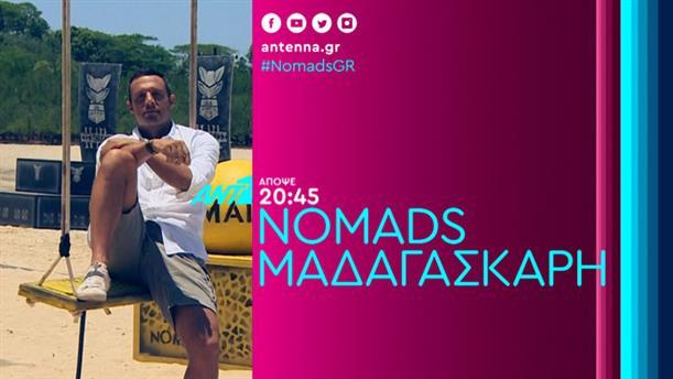 NOMADS Μαδαγασκάρη - Σάββατο 10/11