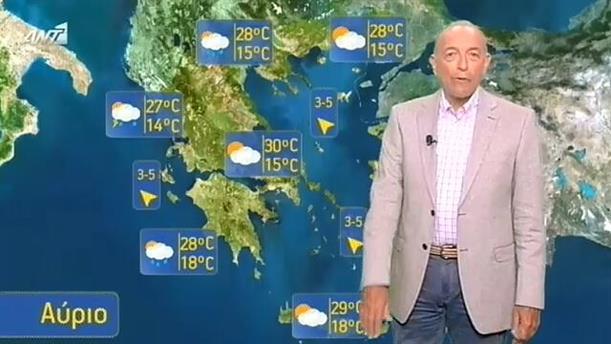 ΔΕΛΤΙΟ ΚΑΙΡΟΥ ΓΙΑ ΑΓΡΟΤΕΣ – 17/05/2015