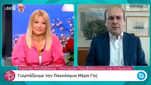 Κωστής Χατζηδάκης - Το Πρωινό - 21/04/2020