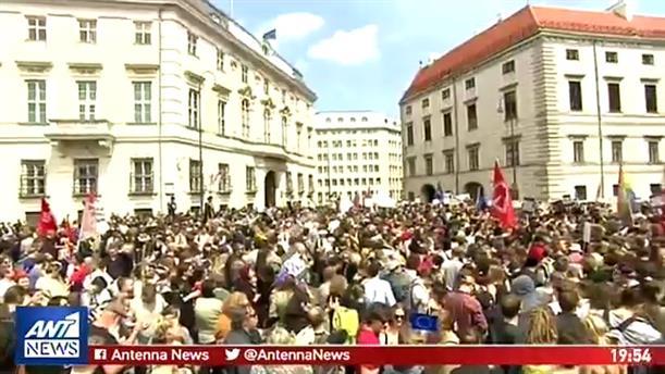 Πρόωρες εκλογές στην Αυστρία