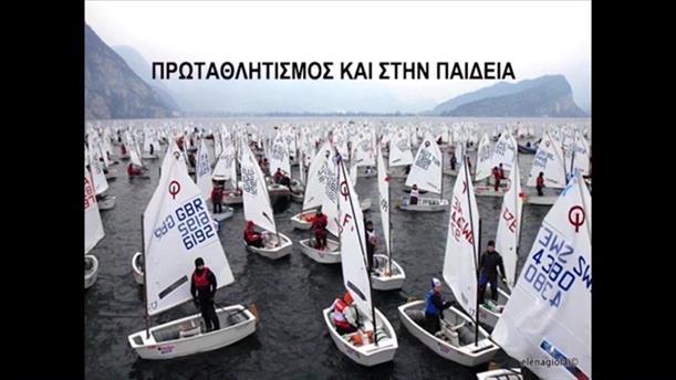 Βίντεο της ΕΙΟ με δηλώσεις αθλητών και παραγόντων