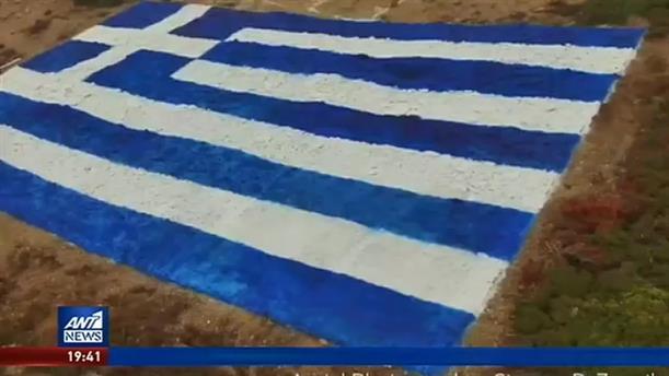 Σωρεία παραβιάσεων από τουρκικά μαχητικά στο Αιγαίο