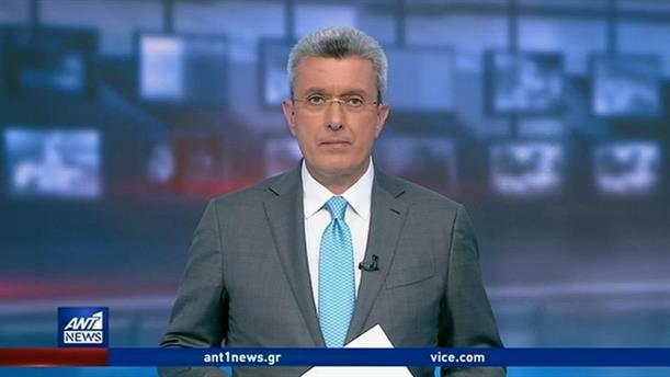 ANT1 NEWS 13-05-2020 ΣΤΙΣ 19:30