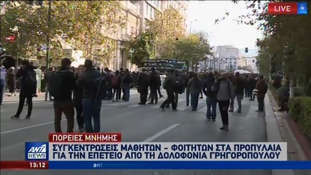 Τεταμένη η ατμόσφαιρα στο κέντρο της Αθήνας