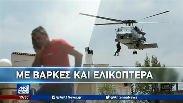 Εύβοια: Διασώσεις κατοίκων και τουριστών από ελικόπτερα