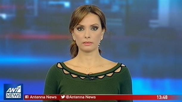 ANT1 NEWS 23-10-2018 ΣΤΙΣ 13:00