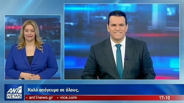 ANT1 NEWS 13-03-2019 ΣΤΗ ΝΟΗΜΑΤΙΚΗ