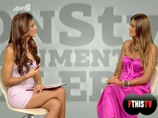 FTHIS TV 02/08/2012