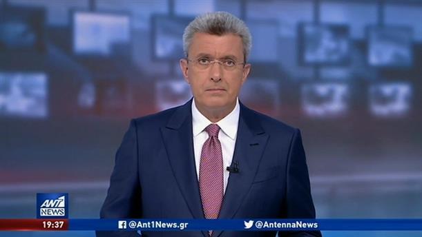 ANT1 NEWS 23-10-2019 ΣΤΙΣ 19:30