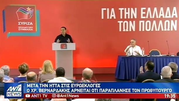 Γκρίνια στον ΣΥΡΙΖΑ για την βαριά ήττα στις εκλογές
