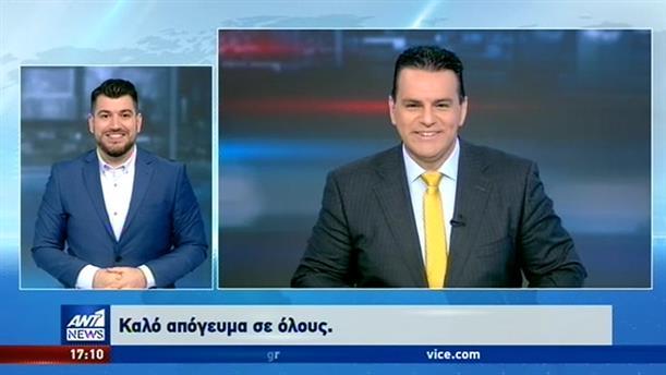 ANT1 NEWS 09-07-2020 ΣΤΗ ΝΟΗΜΑΤΙΚΗ