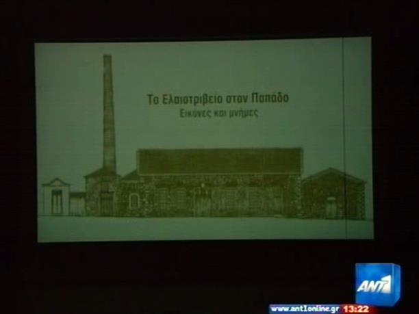 Πολιτιστικό αφιέρωμα σε κτίριο της Λέσβου