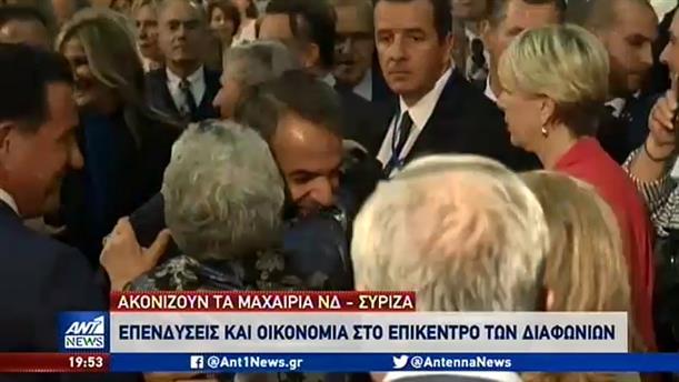 Νέος γύρος διαμάχης κυβέρνησης – ΣΥΡΙΖΑ