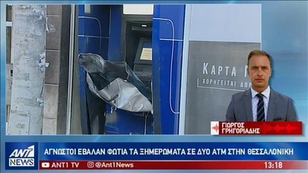 """Διπλό """"χτύπημα"""" σε ΑΤΜ της Θεσσαλονίκης"""