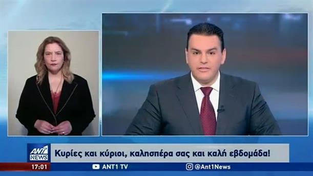 ANT1 NEWS 11-05-2020 ΣΤΗ ΝΟΗΜΑΤΙΚΗ