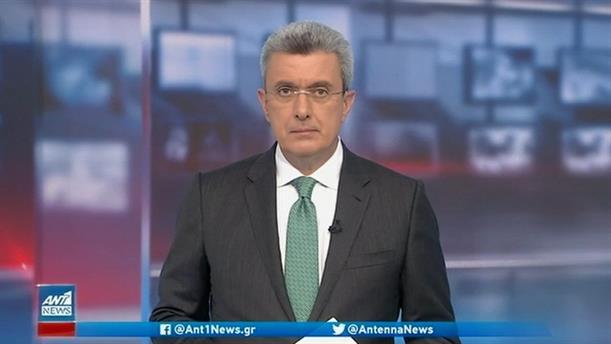 ANT1 NEWS 19-03-2021 ΣΤΙΣ 18:50