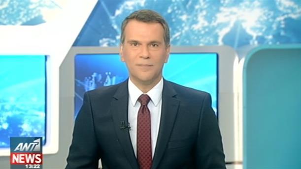 ANT1 News 05-10-2016 στις 13:00