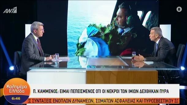 Απόσπασμα από τη συνέντευξη του Πάνου Καμμένου στην εκπομπή «Ενώπιος Ενωπίω»