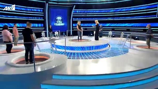 STILL STANDING – ΕΠΕΙΣΟΔΙΟ 35 – 3η Σεζόν
