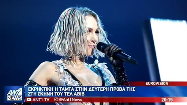"""Eurovision: """"Μάγεψε"""" στην δεύτερη πρόβα η Τάμτα"""