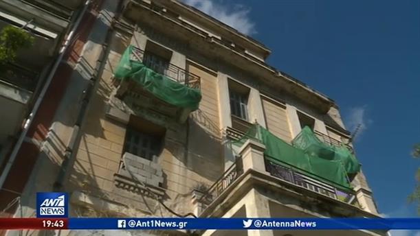 Υπό αστυνομική επιτήρηση το κτίριο που εκκενώθηκε χθες στο Πεδίο του Άρεως