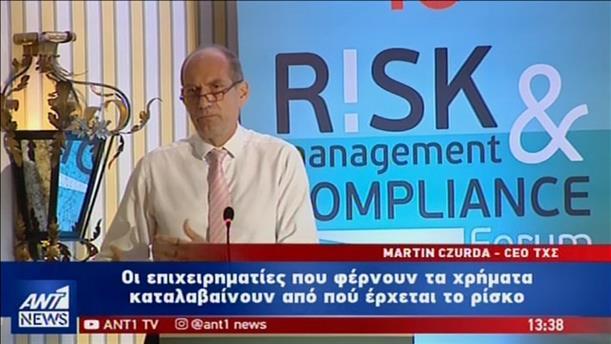 10ο Risk Management του ΤΧΣ
