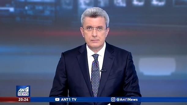 ANT1 NEWS 26-11-2019 ΣΤΙΣ 19:30