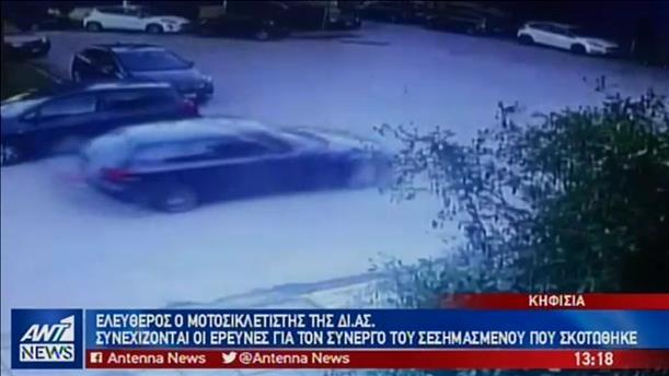 Ελεύθερο άφησε ο εισαγγελέας τον αστυνομικό για την φονική καταδίωξη στην Κηφισιά