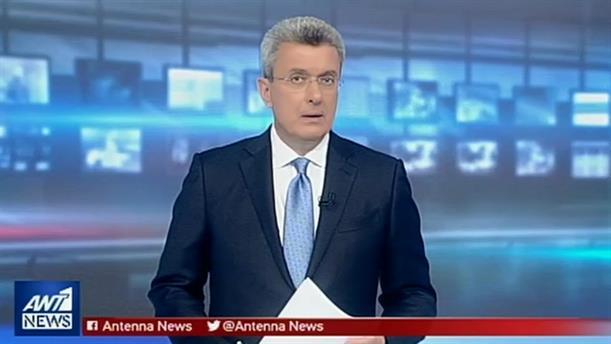 ANT1 NEWS 05-02-2019 ΣΤΙΣ 19:30