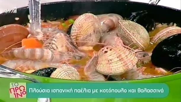 Πλούσια ισπανική παέλια με κοτόπουλο και θαλασσινά
