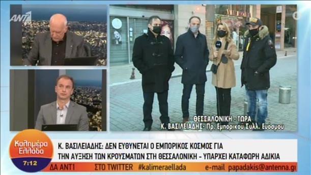Θα ανοίξουν συμβολικά τα καταστήματά τους οι έμποροι στη Θεσσαλονίκη