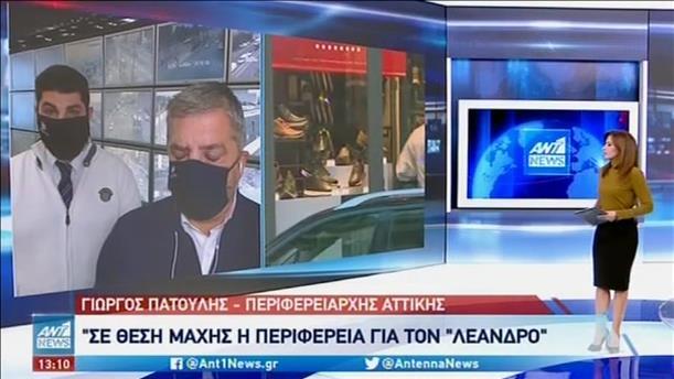 Πατούλης στον ΑΝΤ1: Σε πλήρη ετοιμότητα από την Παρασκευή η Περιφέρεια Αττικής