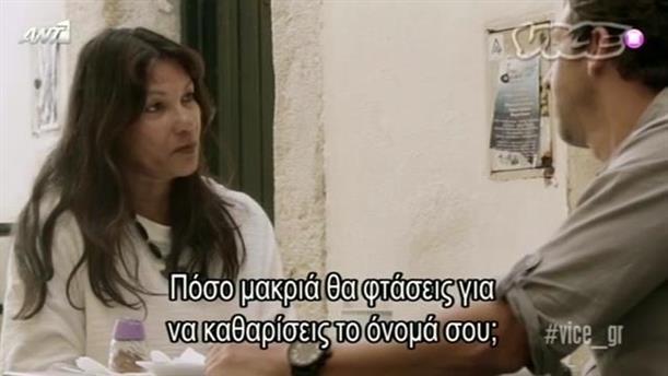Η ζωή της Sabrina De Sousa
