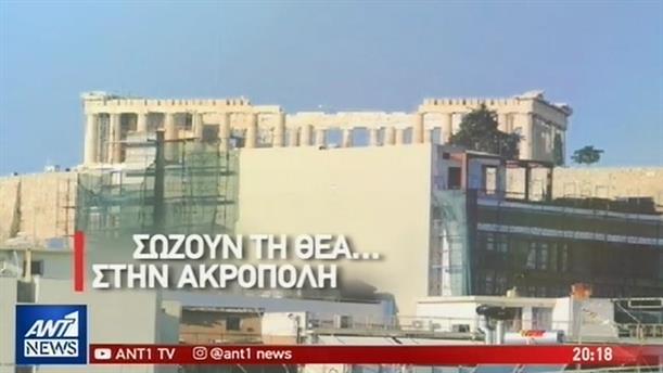 """Επανεξετάζουν τις άδειες για τα πανύψηλα κτήρια που """"απειλούν"""" την Ακρόπολη"""