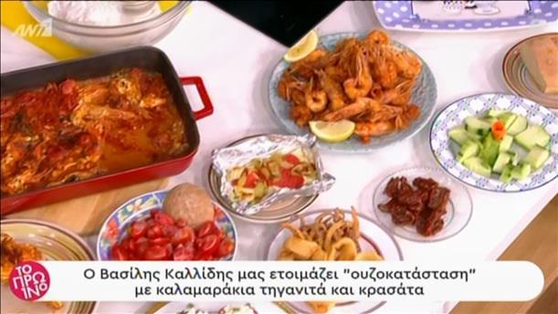 Καλαμαράκια με ρύζι και ντομάτα και τηγανητά από τον Βασίλη Καλλίδη