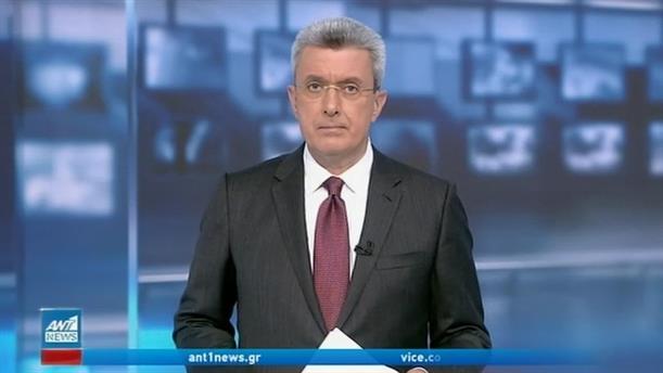 ANT1 NEWS 22-01-2021 ΣΤΙΣ 18:50